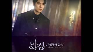 Gambar cover Gaeko(개코), Kim Na Young(김나영) - Heart Break