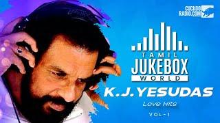 KJ Yesudas Melodies Tamil Songs - Yesudas Love Songs | Audio Jukebox | Tamil Radio | Cuckoo