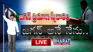 Ys Jagan Mohan Reddy Pramana Sweekaram Live  Vijayawada Live  Bharat Today