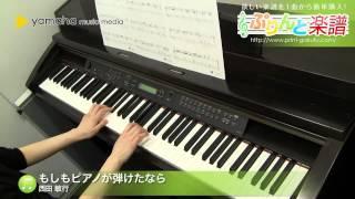 使用した楽譜はコチラ→http://www.print-gakufu.com/score/detail/87314...