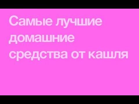САМЫЙ ЛУЧШИЙ РЕЦЕПТ МАННИКА .из YouTube · Длительность: 2 мин30 с