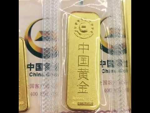 Gold Panda AU 9999 Gold Bullion Bar