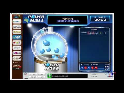 How To Play Online Lotto In Korea? कोरीयामा अनलाइन लोट्टो कसरी खेल्ने ?