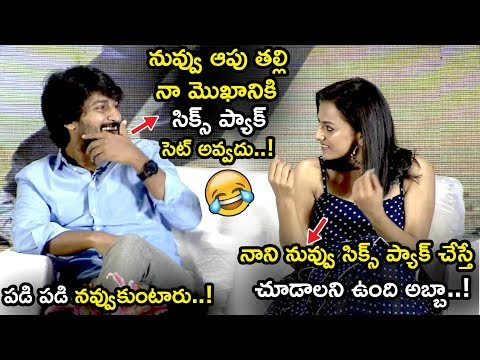 Nani Hilarious Fun With Sraddha Srinath About Six Pack || Jersey Movie Team Interview || TETV
