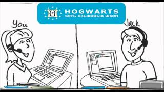 Обучение языкам удалённо по Skype - HOGWARTS-ONLINE.INFO