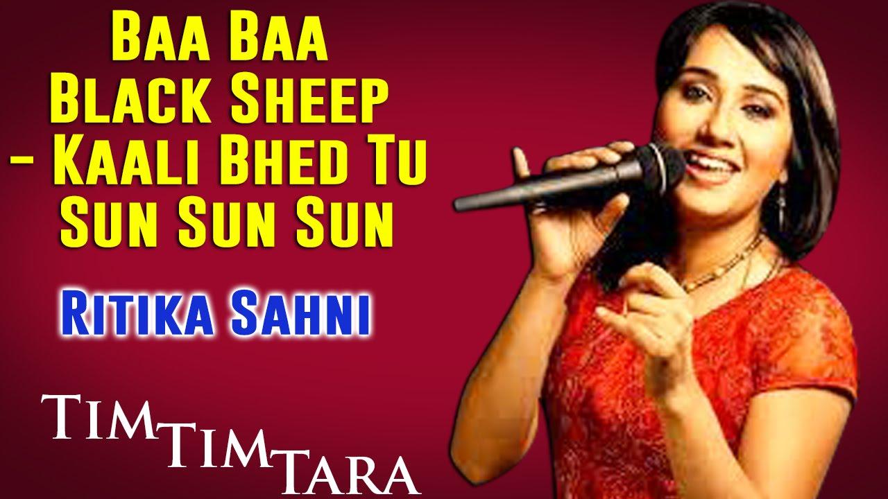 Baa Baa Black Sheep - Kaali Bhed Tu Sun Sun Sun | Ritika Sahni (Album: Tim Tim Tara)