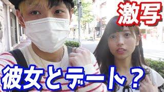 東京で年下のアイドルと渋谷デート!?【ヒカル×ゆん】