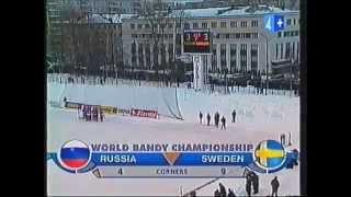 BANDY VM FINAL 2003 SVERIGE RYSSLAND 1