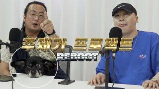 [주제가 프로젝트] 보이비 작사 김간지 작곡, 여러분의…