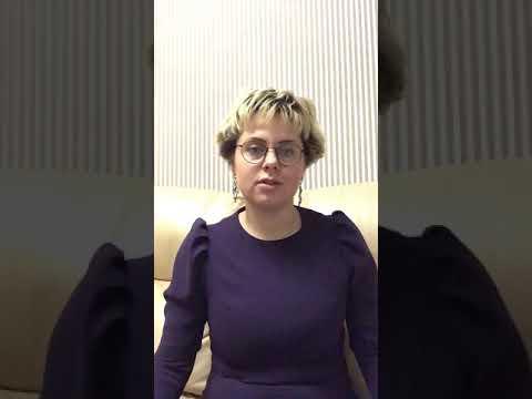 Семинар-практикум «Точка ЛЮБВИ» 27,28 апреля #психологТатьянаГагарина