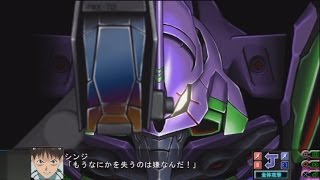 Super Robot Wars Z3 Jigoku-hen: Eva Unit 01 All Attacks