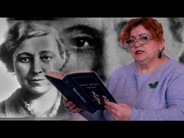 Изображение предпросмотра прочтения – ЛарисаШумакова читает произведение «Вы, идущие мимо меня...» М.И.Цветаевой