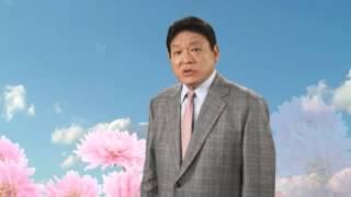 増位山太志郎 - 夢の花 咲かそう