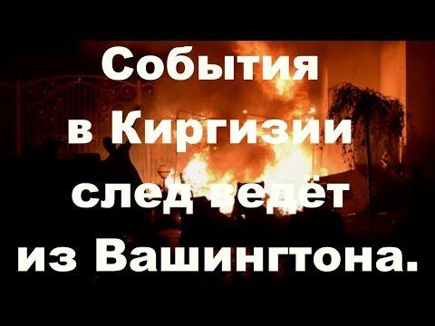 Новости сегодня. События в Казахстане и мире.