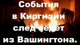 Новости сегодня 12.08.2019. события в Казахстане и мире.
