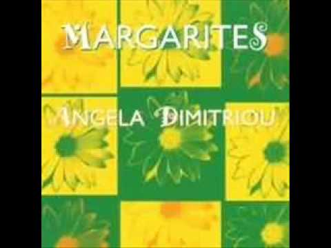 Antzela Dimitriou - Margarites (Arabic Version) (Official song release - HQ)