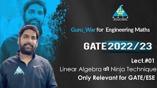 #01 Linear Algebra की  Ninja Technique | Guru_War For Engg. Maths | GATE 2022/23