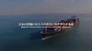 株式会社ハートジャパン商事様 プロモーションムービー 20190123