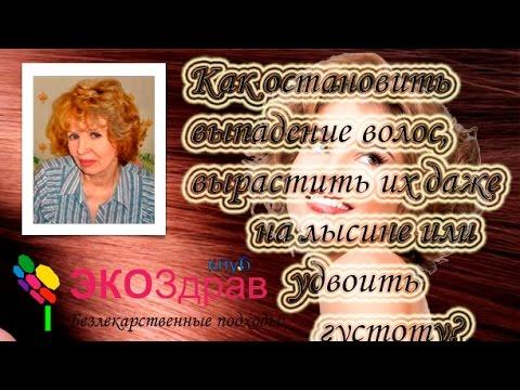 - БУДЕТЕ ЗДОРОВЫ