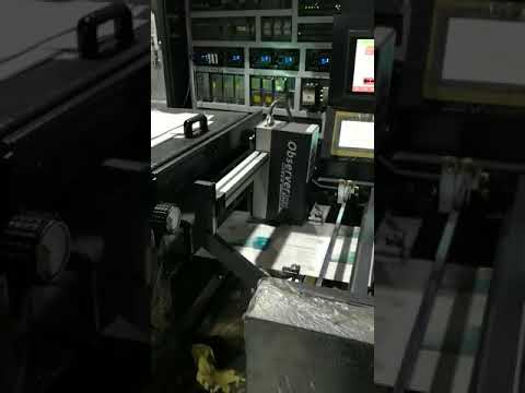 5C intermittent offset label press for SINO LABEL 2018