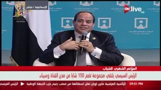 السيسي: «لو المصريين مش عايزني ما هقعد فيها ثانية» (فيديو) | المصري اليوم