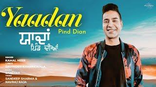 Yaadan Pind Dian (Kamal Heer ) Mp3 Song Download