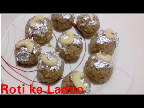 Roti ke Laddu Your Videos on VIRAL CHOP VIDEOS