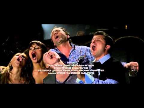 8 первых свиданий (2012) смотреть кино онлайн
