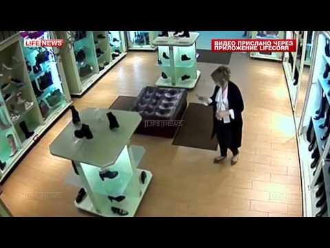 Tervolina Ботинки