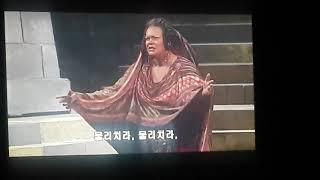 베르디오페라 아이다  부산 최고 클래식음악감상실 오페라…
