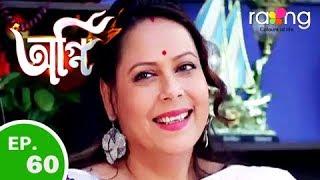 Agni - অগ্নি | 08th Dec 2018 | Full Episode | No 60