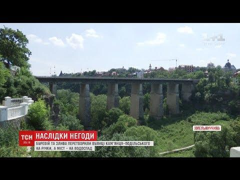 ПЕРВЫЕ РЕАЛЬНЫЕ Знакомства в Каменец-Подольском