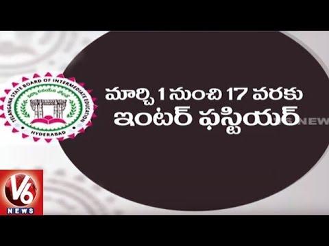 TS Intermediate Exams Dates 2017 Announced | Hyderabad | V6 News