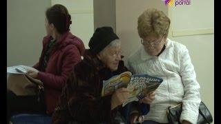 Выплаты неработающим пенсионерам будут увеличены с 1 февраля