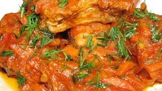 Вкусно - РЫБА #ХЕК в Томатно - Овощном Соусе Как Вкусно Приготовить Рыбу #РЕЦЕПТ