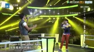 Download lagu Voice of China Battle 中国好声音 第四季 Will Jay 刘伟男 徐林