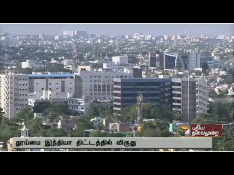 Trichy Corporation Commissioner about the city being third cleanest in India