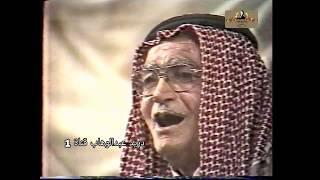 Download Video جبار عكار - حفل 6 كانون عيد تاسيس الجيش العراقي MP3 3GP MP4