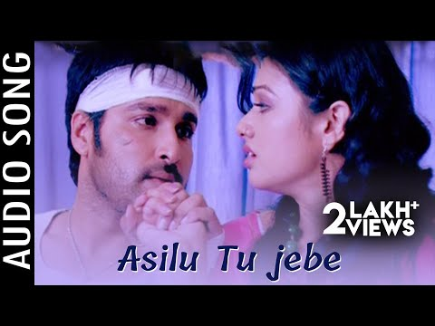 Sapatha Odia Movie || Asilu Tu jebe | Audio Song | Akash, Arichita