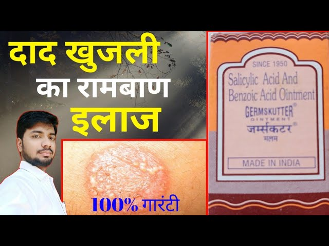 Hindi Hepatoglobine Syrup Review How To Gain Energy Best Syrup For Health Weakness By Aashish Svt790