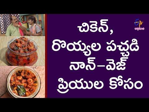 Chicken Pachadi   Babai Hotel   15th December 2017   Full Episode   ETV Abhiruchi