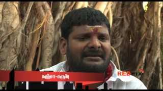 Tamil Movie Comedy Actor Kanja Karuppu -- Becomes A Producer Red Pix