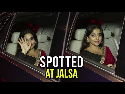 Vidya Balan Spotted Leaving Amitabh Bachchan's Residence | Saraswati Puja Celebrations