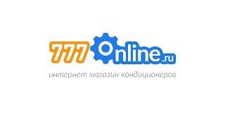 Интернет магазин кондиционеров 777online.ru(Интернет-магазин кондиционеров и прочей климатической техники http://www.777online.ru. Продажа недорогих кондиционе..., 2015-05-02T23:48:50.000Z)