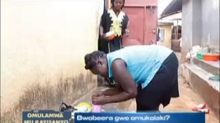 Omulamwa: Omuntu yandisaanidde kwesiga ani? thumbnail