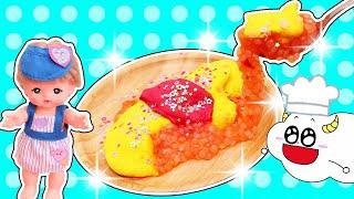 【メルちゃん】スライムおままごと料理ショー♪♪ オムライスや目玉焼きを作るよ!くまさんキッチン おもちゃ アニメ★サンサンキッズTV★