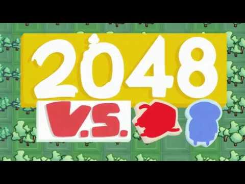 2048 VS 홍보영상 :: 게볼루션