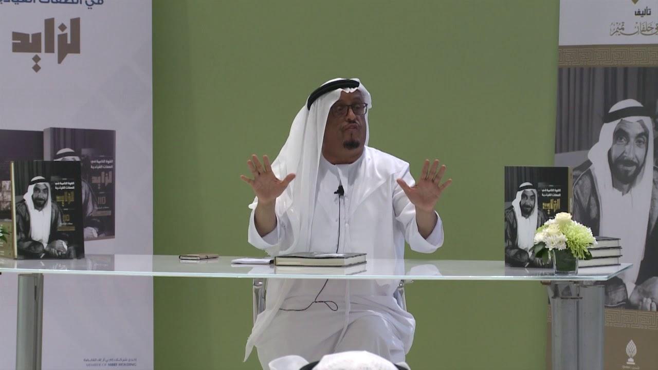 جائزة الشيخ زايد للكتاب - Sheikh Zayed Book Award