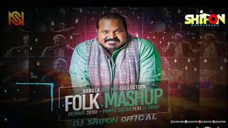 Bangla Folk Mashup DJ Version | Remake 2019 | Parvez Sazzad | DJ Rahat | DJ Shipon