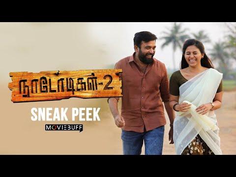 Naadodigal 2 - Moviebuff Sneak Peek   Sasikumar, Anjali, Athulya, Barani   P. Samuthirakani